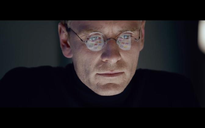 Steve Jobs (Official Trailer)